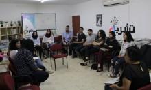 تشخيص شبابي للتحديات التي يواجهها المجتمع الفلسطيني في الـ48