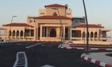 قصر ضيافة رئاسي يتحول إلى مكتبة