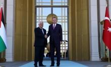 إردوغان يبحث مع عباس سبل المصالحة الفلسطينية
