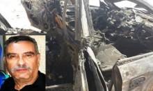 بيت لحم:  قتلوا والدهم وأحرقوه داخل سيارته
