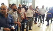 تمديد اعتقال الشيخ رائد صلاح لغاية 6.9.2017