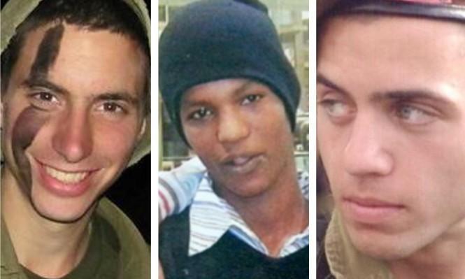 باسكين: الحكومة الإسرائيلية لم تتخذ قرارا لإتمام صفقة جديدة