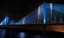 إسكتلندا تستعد لافتتاح أطول جسر في العالم