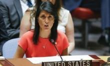 إيران ترفض تفتيش منشآتها العسكرية