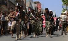 تحالف بتعز لإسقاط انقلاب صالح والحوثي واستعادة الدولة