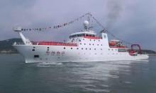 الصين تبدأ أول بحث بحري حول العالم