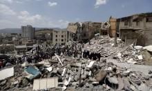 منظمات حقوقية تطالب بتحقيق دولي بجرائم الحرب باليمن