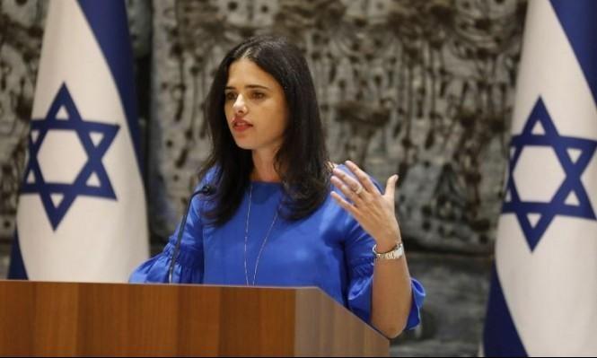 شاكيد: الصهيونية والمسألة الديمغرافية على حساب حقوق الفرد