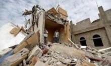 اليمن: مقتل 7 أشخاص بينهم مدنيون في قصف جوي