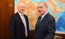 """غرينبلات يطالب حماس """"بإعادة الإسرائيليين الذين تحتجزهم"""""""