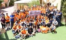 اتحاد الشباب يختتم معسكره الثامن عشر