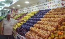 المثلث: استعدادات العيد في ظل أوضاع اقتصادية متردية