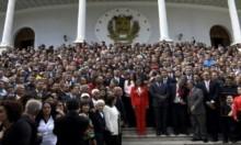 """فنزويلا: محاكمة معارضين بتهمة """"الخيانة"""""""