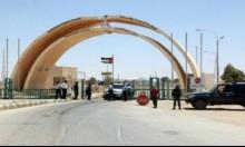 إعادة فتح المعبر الحدودي الوحيد بين الأردن والعراق