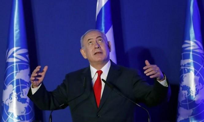 نتنياهو يتهم أحزاب المعارضة والإعلام بالسعي لإسقاطه