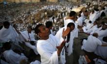 مليونا حاج يتوافدون لتأدية الركن الأعظم في صعيد عرفات