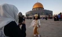 """""""عرب 48"""" يهنئ الأمتين العربية والإسلامية بحلول عيد الأضحى"""