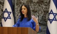 محامون لشاكيد: دعمك لقانون القومية إعلان حرب على العرب