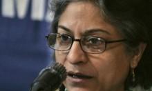 الأمم المتحدة تدعو إيران لحل مشكلة إضراب السجناء عن الطعام