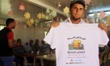 مخيم الزعتري للاجئين السوريين يستقبل السنة الدراسية الجديدة