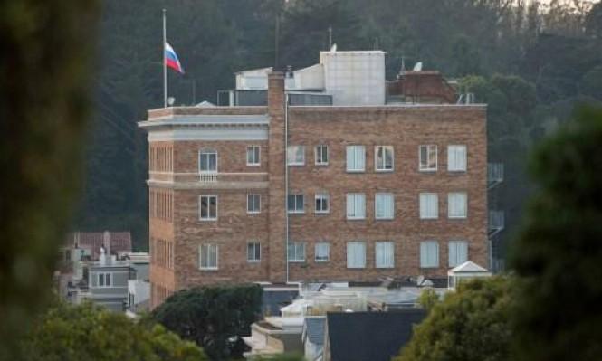 الولايات المتحدة تغلق القنصلية الروسية في سان فرانسيسكو