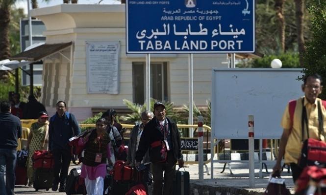 إغلاق معبر طابا حتى الجمعة والتحذير من مخالفات الشرطة