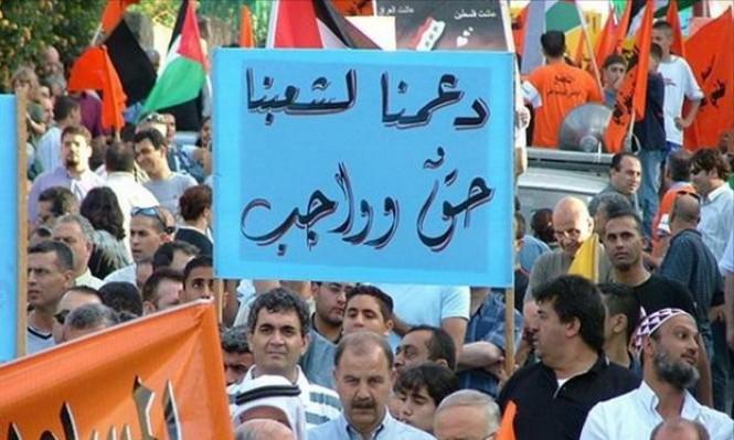 """""""قانون النكبة""""... استهداف للذاكرة الفلسطينية"""