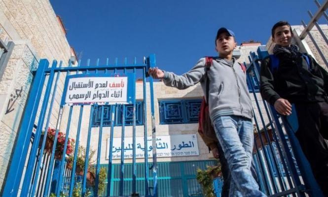 القدس المحتلة: ثلث التلاميذ يتسربون من المدارس الرسمية