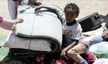 """اليمن """"السعيد"""": عيد بلا ملابس جديدة وزيارات"""