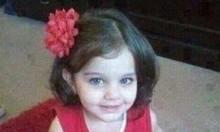 إصابة طفلة فلسطينية دهستها مستوطنة في الخليل