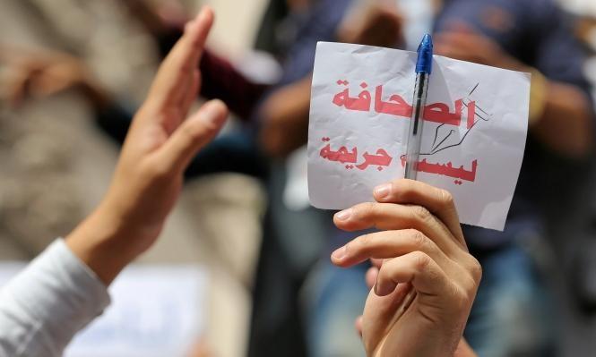مصر تدرج صحافيين على قوائم الإرهاب لتخويف الآخرين