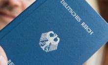 مواطنو الرايخ: ألمان لا يعترفون بألمانيا الحديثة