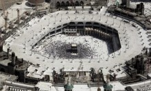 السياحة الدينية: أهم مصدر دخل للسعودية بعد النفط