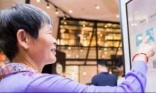 ثمن وجبة كنتاكي بالصين: ابتسامة