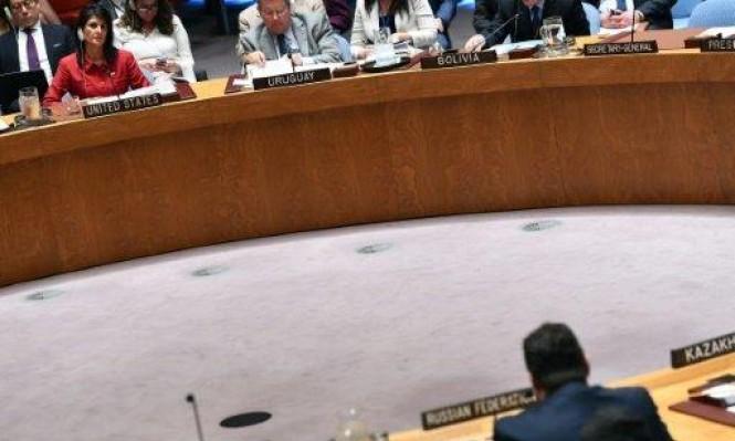 مبادرة أميركية تدعم إصلاحات غوتيريش في الأمم المتحدة