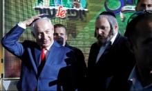 """الاحتلال يخصص 60 مليون شاقل لبناء مستوطنة """"عميحاي"""""""
