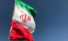 """الحكم بإعدام إيراني بتهمة """"الفساد في الأرض"""""""