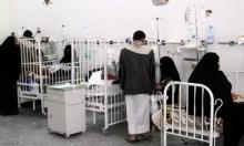 ارتفاع وفيات الكوليرا في اليمن إلى 2043