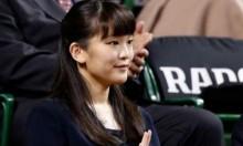 """بسبب زواجها من """"عامة الشعب"""": إخراج أميرة يابانية من العائلة المالكة"""
