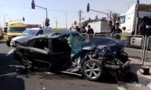 النقب: 16 إصابة في حادث طرق