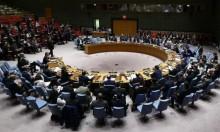 مجلس الأمن يبحث أقوى تجارب كوريا الشمالية النووية
