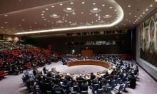 مجلس الأمن: مشروع قرار أميركي ضد كوريا الشمالية