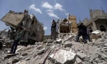 """الأمم المتحدة: """"على السعودية تمويل كل المساعدات الإنسانية باليمن"""""""