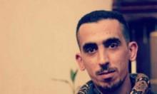 أم الفحم: حظر نشر حول جريمة قتل أحمد إغبارية