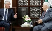 فرنسا تبقي على مساعداتها المالية للسلطة الفلسطينية