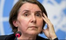 قاضية أممية تباشر جمع أدلة حول ارتكاب جرائم حرب في سورية
