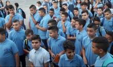 أكثر من نصف مليون طالب عربي يعودون لمقاعد الدراسة