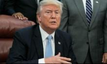 إدارة ترامب توقف تشريعا حمى مئات آلاف الشباب من الترحيل