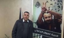 """الأمن الوقائي يفرج عن مدير """"إذاعة الحرية"""" في الخليل"""