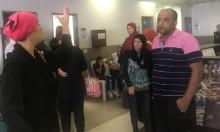 الطيبة: إنهاء إضراب ذوي العسر السمعي والنطقي
